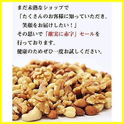 1R 新品 ミックスナッツ 無添加 / 1kg アメリカ直輸入 迅速対応 素焼き 無塩 オイルなし チャック袋(素焼き アーモンド、 カシ_画像2