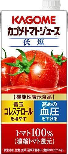 ★本日限り!★サイズ1) 1L×6本(新) カゴメ トマトジュース(低塩) 1L [機能性表示食品]*6本_画像1