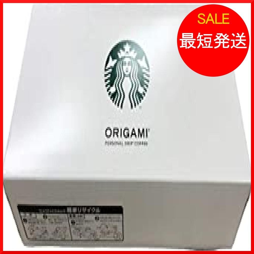 【在庫限り】 オリガミ パーソナルドリップコーヒーギフト N53K5 スターバックス SB-20S_画像9