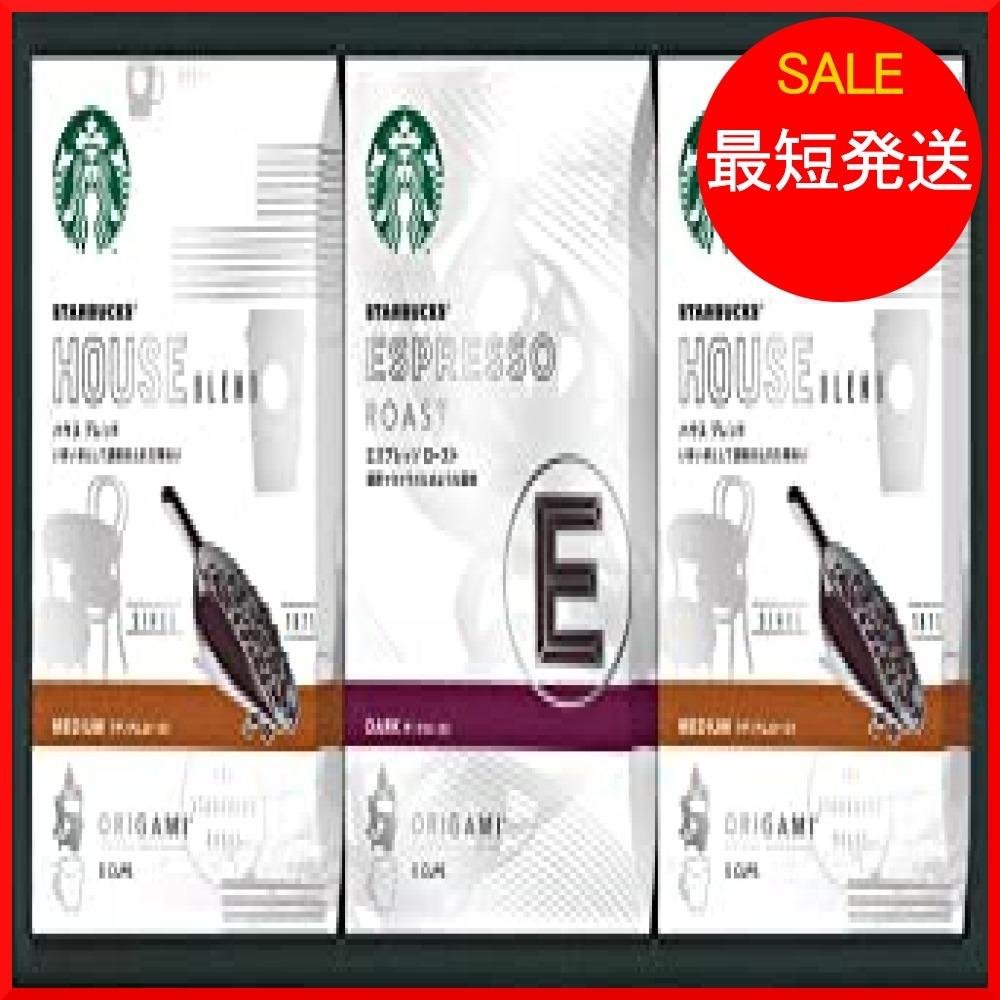 【在庫限り】 オリガミ パーソナルドリップコーヒーギフト N53K5 スターバックス SB-20S_画像1