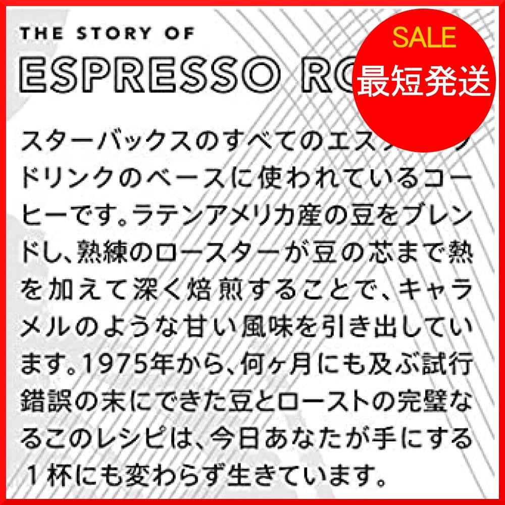 【在庫限り】 オリガミ パーソナルドリップコーヒーギフト N53K5 スターバックス SB-20S_画像6