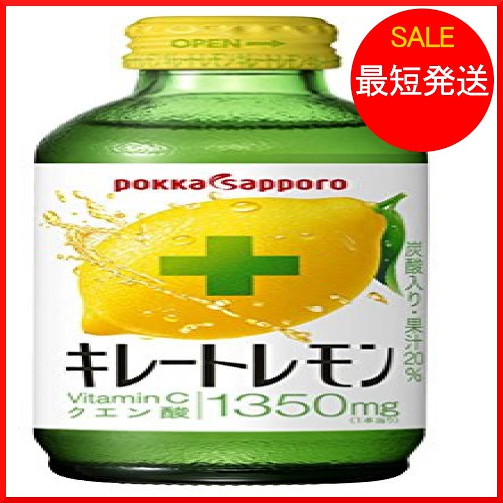 【在庫限り】 155ml×24本 tGayL ポッカサッポロ キレートレモン_画像1