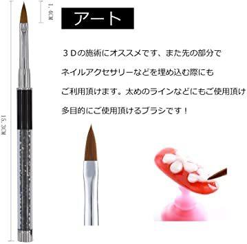 セット#2 ネイルブラシ Missct 高品質 ネイルアート筆 ジェルネイルペン フレンチ 平筆 ネイルペン アクリル 画筆 U_画像4