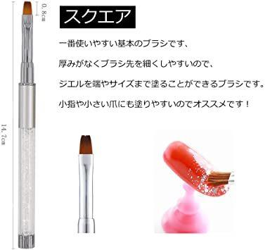 セット#2 ネイルブラシ Missct 高品質 ネイルアート筆 ジェルネイルペン フレンチ 平筆 ネイルペン アクリル 画筆 U_画像3