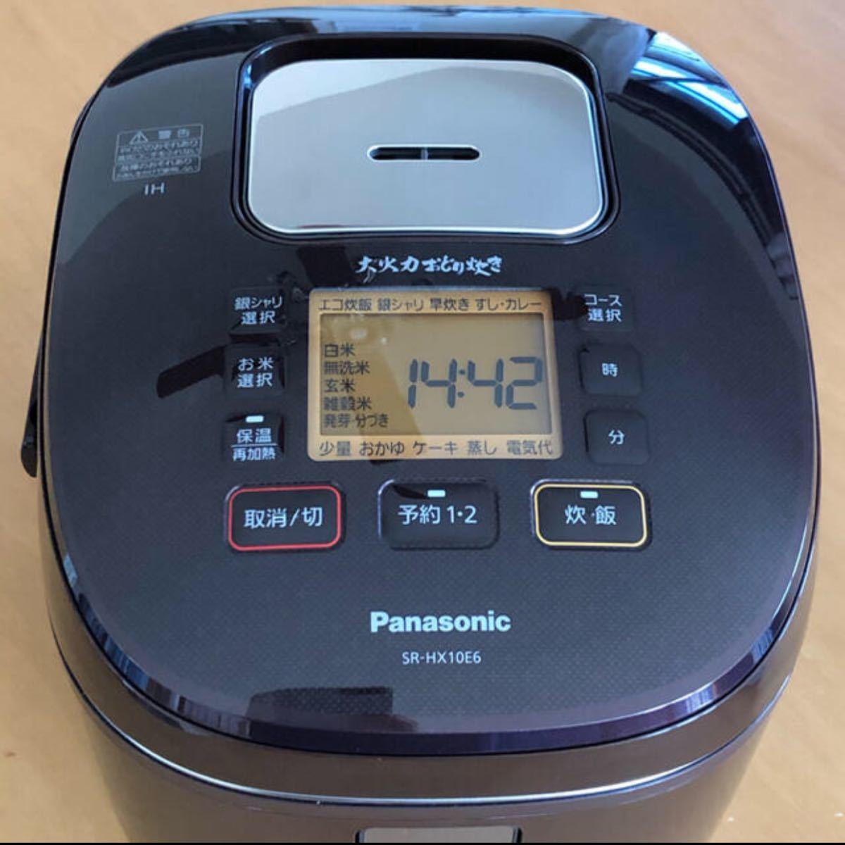お値下げ中★Panasonic 炊飯器 5.5合 大火力おどり炊き 超美品 ケーキ焼き機能付き 取説あり