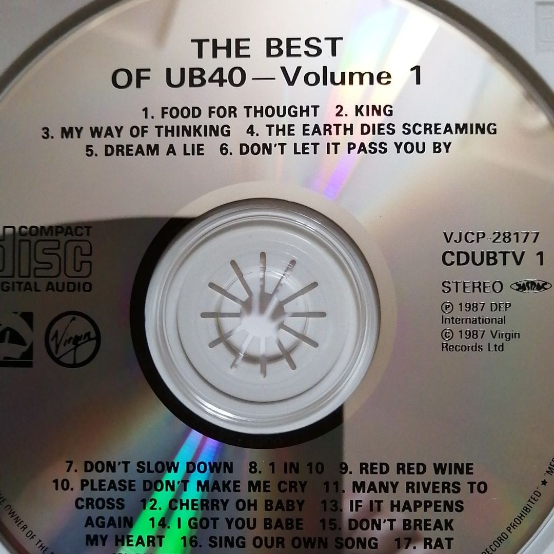 CDアルバム 「ザ・ベスト・オブ・UB40」Volume ONE