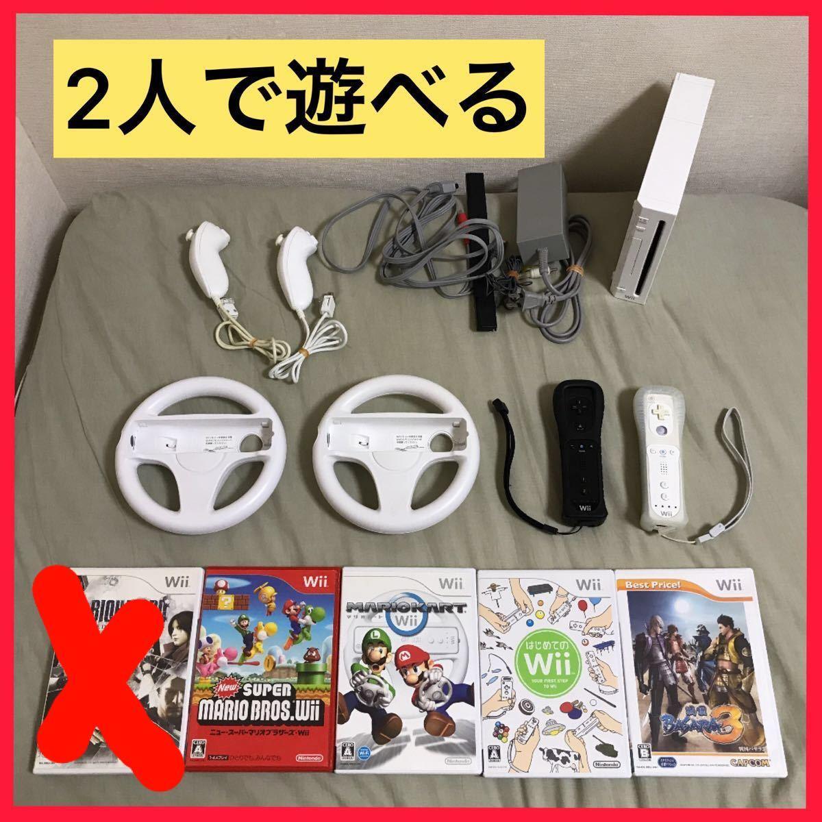 Wii本体マリオカート 2人で遊べるセット