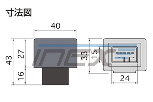 KSP/NSP/NCP90系 ヴィッツ [H17.2-H22.11] ハイフラ防止 ICウインカーリレー アンサーバック対応 8ピンタイプ 8pin_画像2