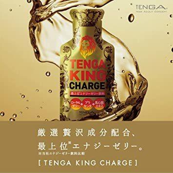 1個 TENGA KING CHARGE テンガ キング チャージ 最上位エナジーゼリー飲料_画像3