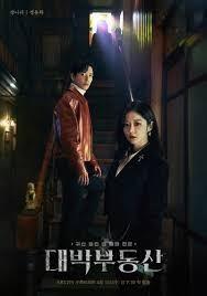 韓国ドラマ ◆テバク不動産◆ 他2作品