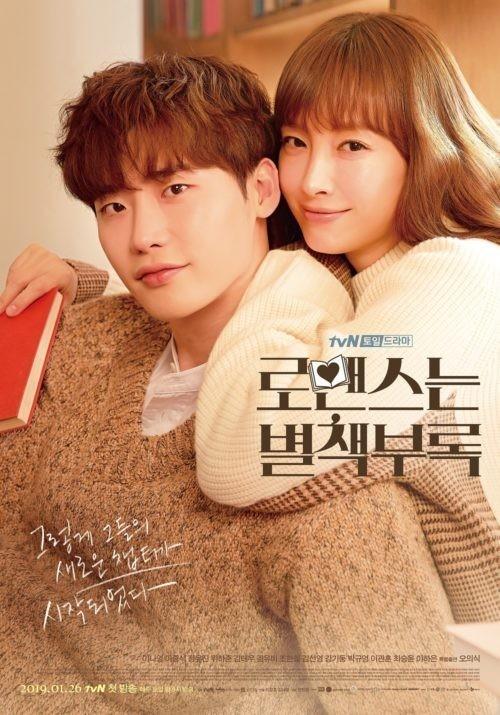 韓国ドラマ ◆ロマンスは別冊付録◆ DVD全話 レーベル印刷有り