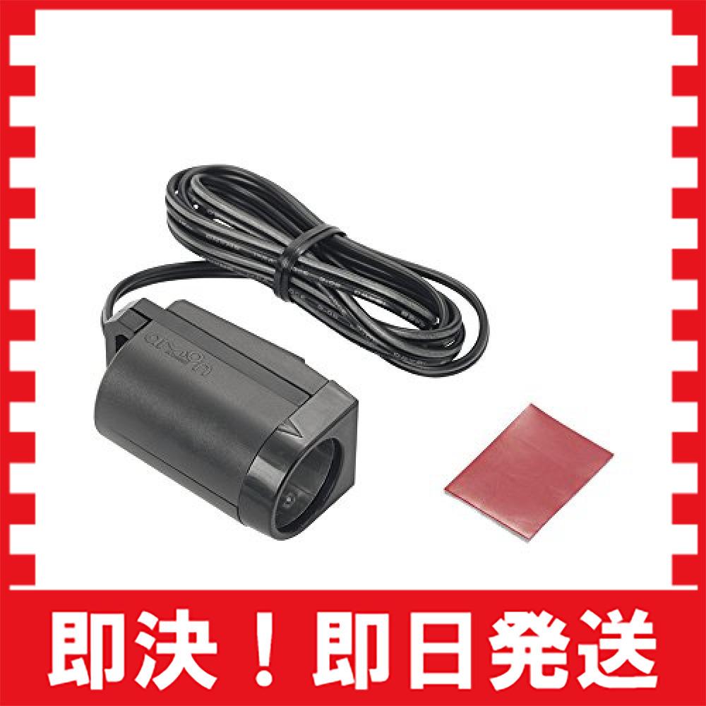電源ソケット(貼り付けタイプ)/12V80W・24V80W エーモン 電源ソケット DC12V/24V80W以下 貼り付けタイプ_画像1
