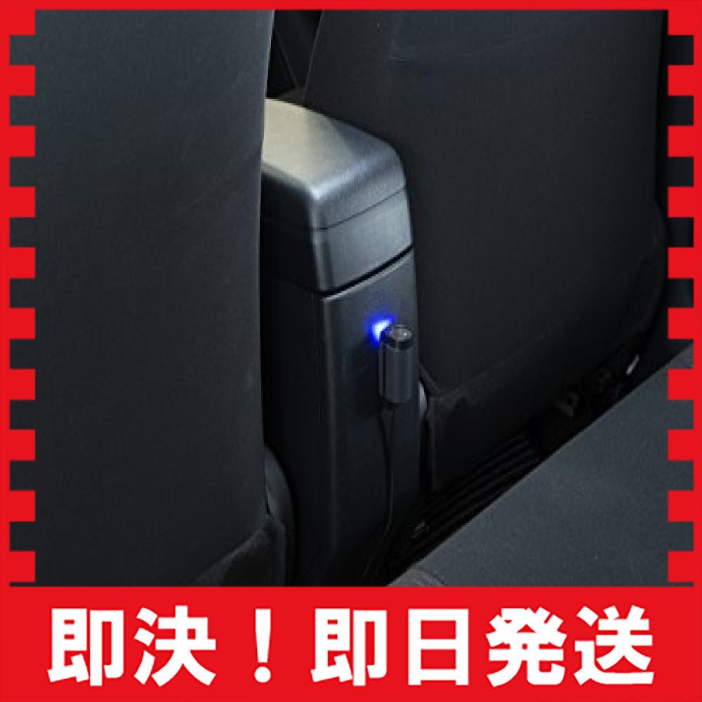 電源ソケット(貼り付けタイプ)/12V80W・24V80W エーモン 電源ソケット DC12V/24V80W以下 貼り付けタイプ_画像3