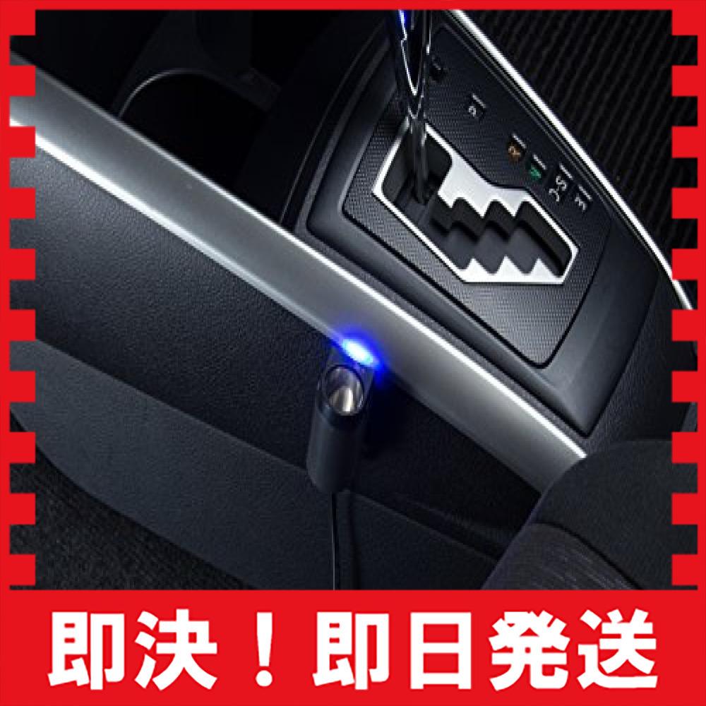 電源ソケット(貼り付けタイプ)/12V80W・24V80W エーモン 電源ソケット DC12V/24V80W以下 貼り付けタイプ_画像2