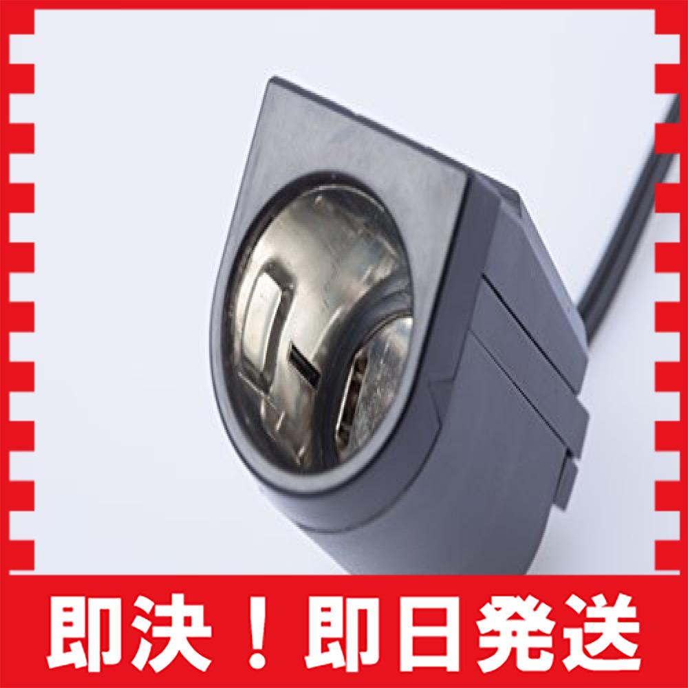 電源ソケット(貼り付けタイプ)/12V80W・24V80W エーモン 電源ソケット DC12V/24V80W以下 貼り付けタイプ_画像4