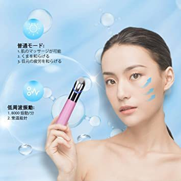新品ピンク 口元ケア 超音波美顔器 温熱ケア 目元ケア 光エステ 目元 温熱 美顔器 イオン導入美顔器 2020 イPQHQ_画像5