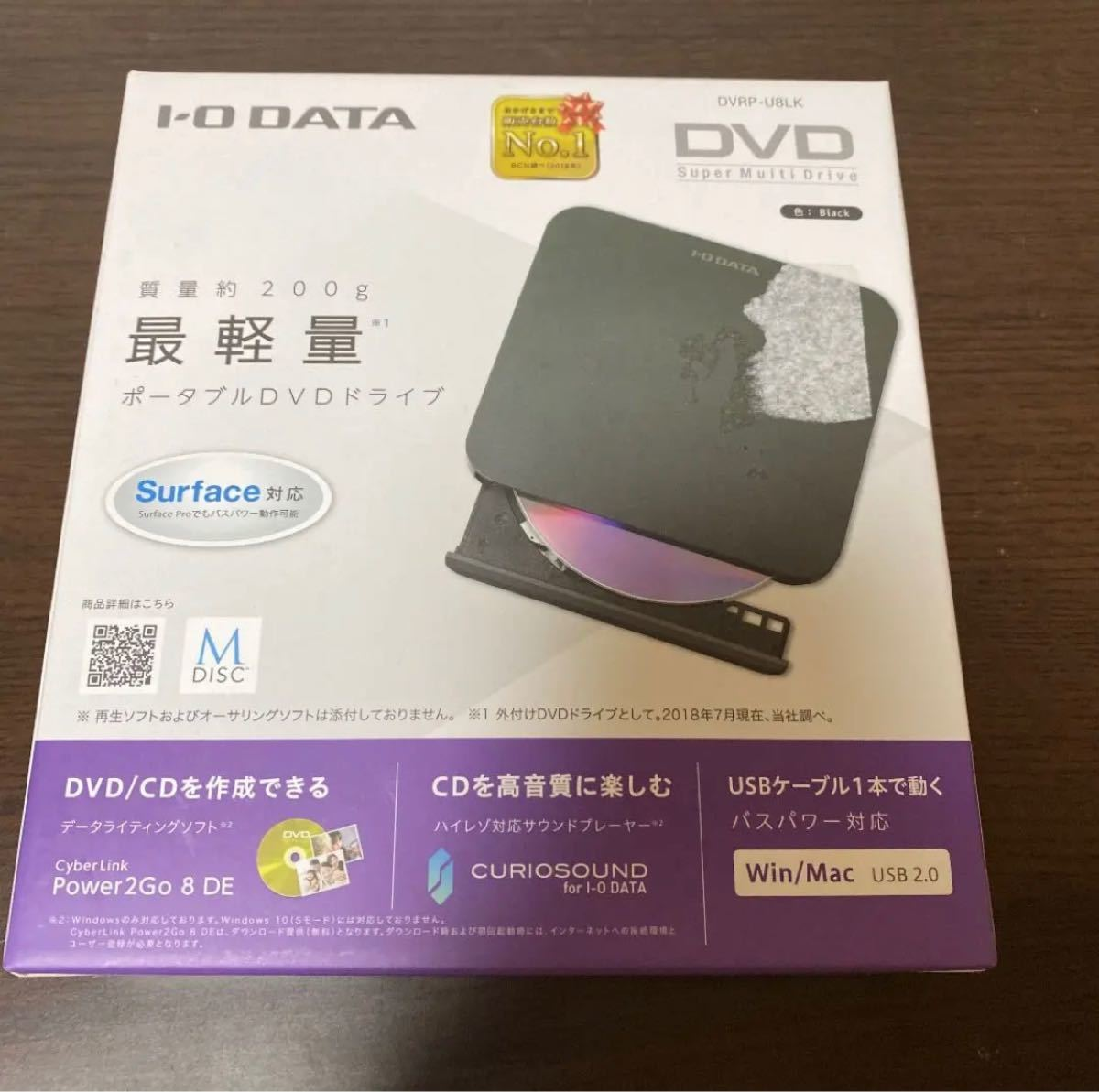 I・O DATA DVRP-U8LK