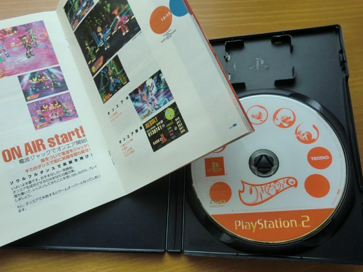 PS2ソフト ユニゾン リズムゲーム