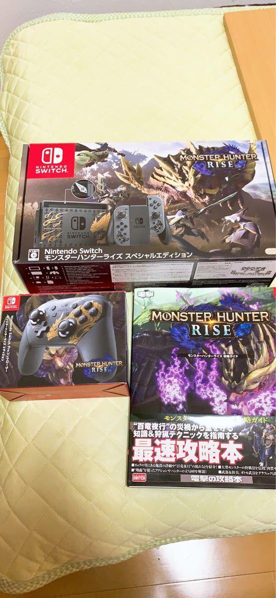 Nintendo Switch モンスターハンターライズ スペシャルエディション  任天堂スイッチ本体