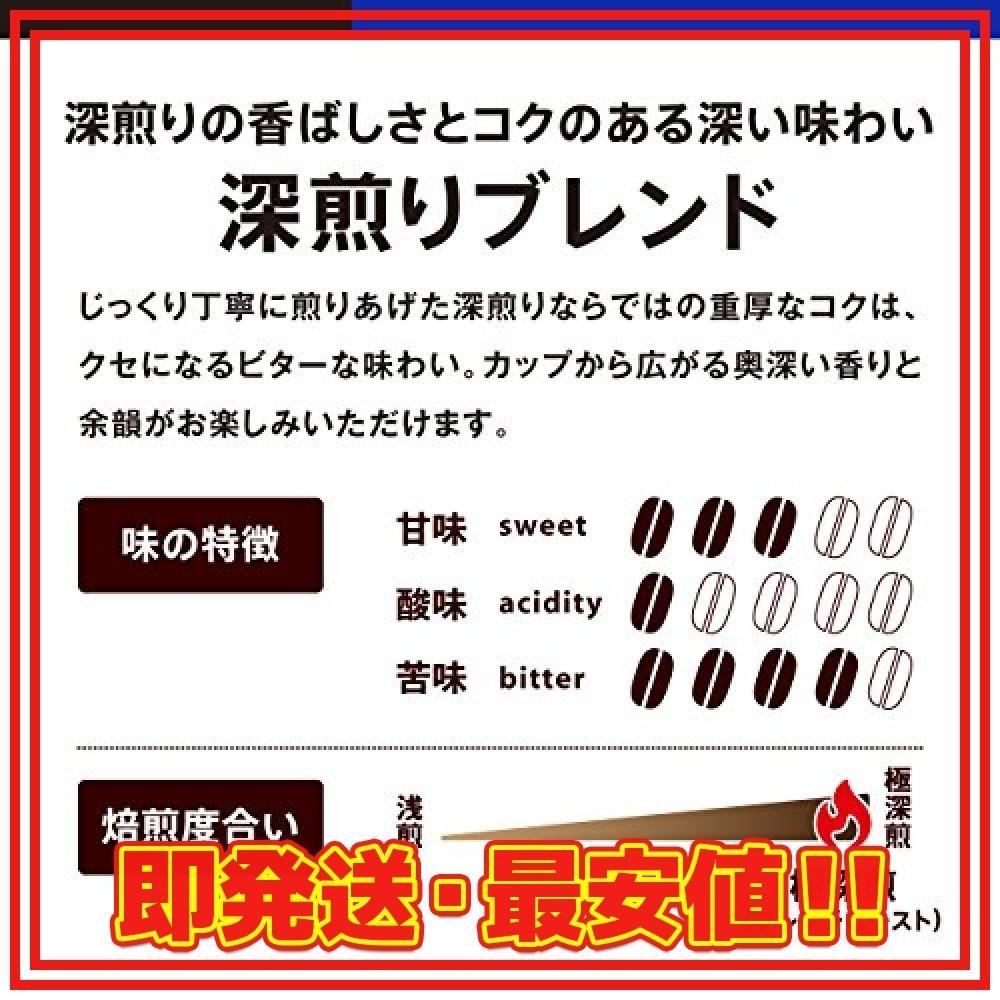 100PX1箱 ドトールコーヒー ドリップパック 深煎りブレンド100P_画像3