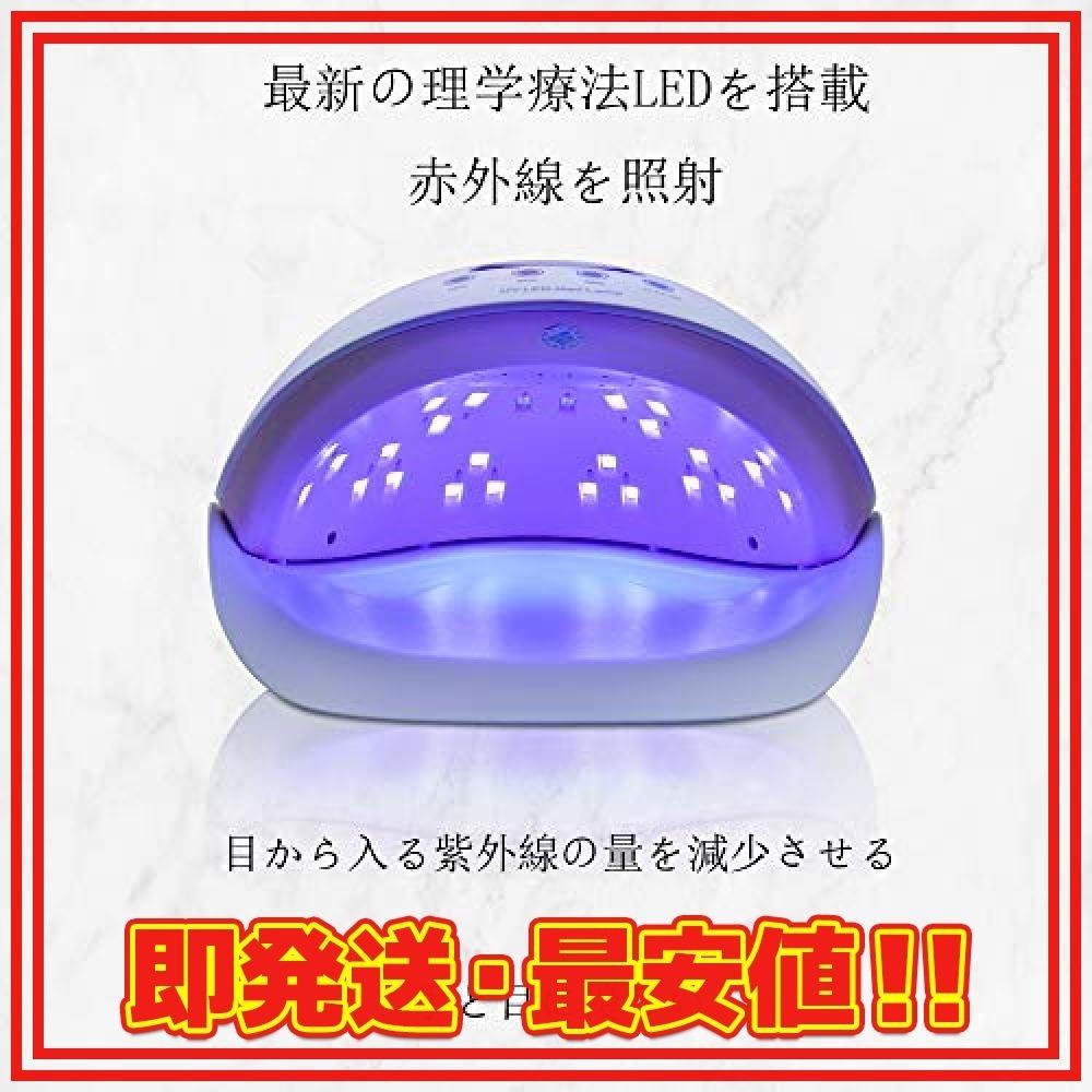 LED ネイルドライヤー UVネイルライト 50W ハイパワー ジェルネイルライト 肌をケア センサータイマー付き UVライト_画像3