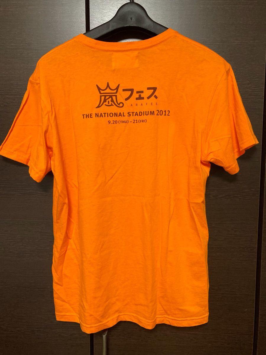 嵐 アラフェス2012 Tシャツ