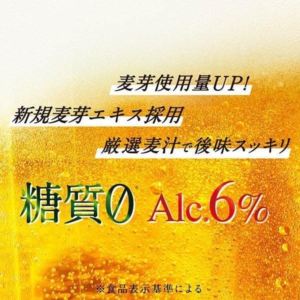 クリアアサヒ 贅沢ZERO 350ml× 48本 新品未開封 2ケース アサヒ 糖質ゼロ ビール※沖縄・離島不可 送料無料
