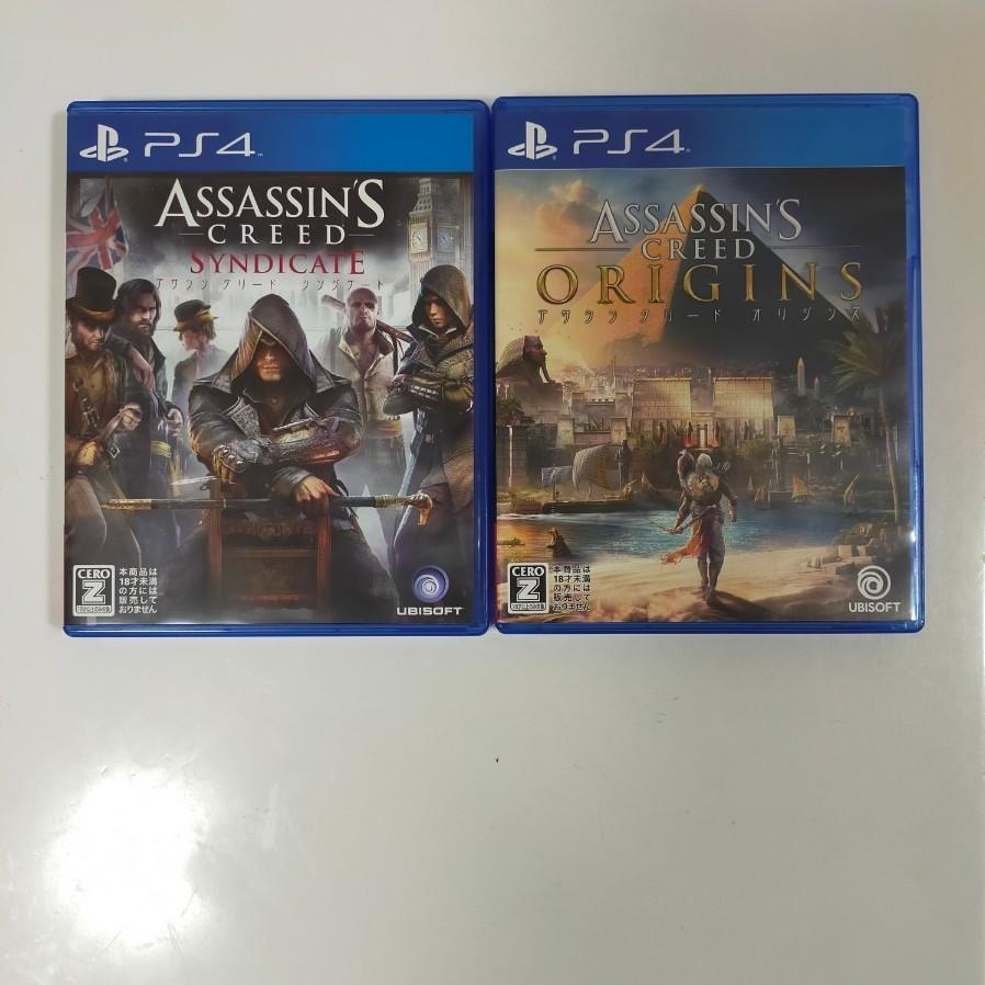 PS4ソフト アサシンクリードオリジンズ+ アサシンクリードシンジケート