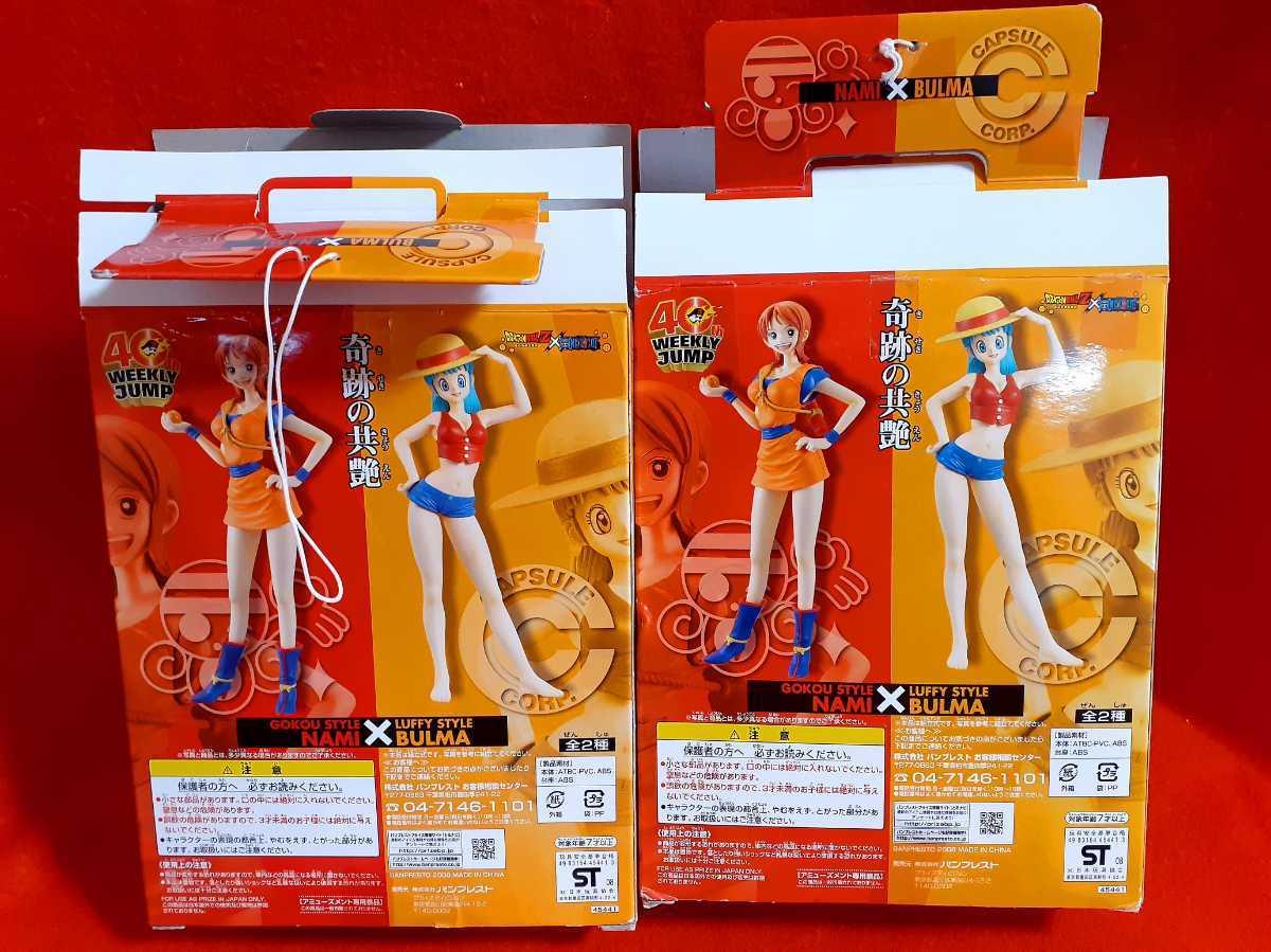 ドラゴンボールZ×ワンピース  DX組立式フィギュア ブルマとナミ編 ジャンプ40th記念コラボ 【開封品】 ナミ ブルマ JUMP_画像4