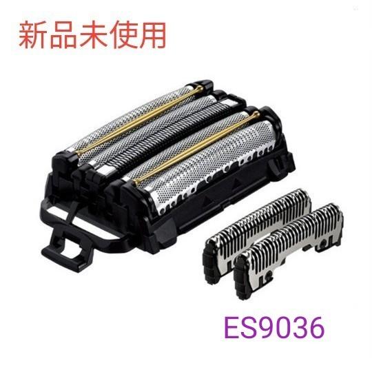 パナソニック シェーバー替刃セット ES9036 ラムダッシュ替刃