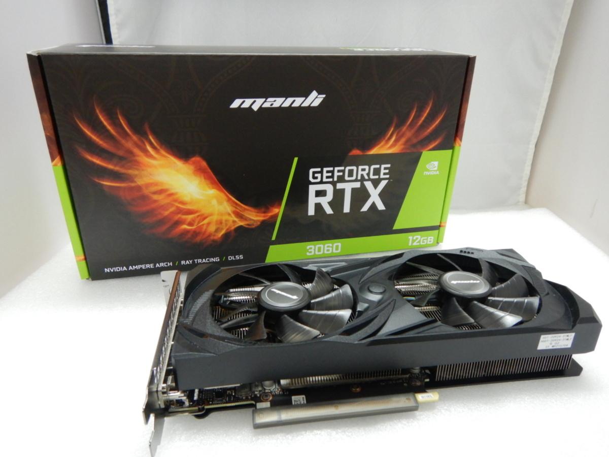 【サイコム】 Manli NVIDIA RTX3060 12GB GDDR6 192-bit (GeForce RTX3060) @ M0713E_画像1