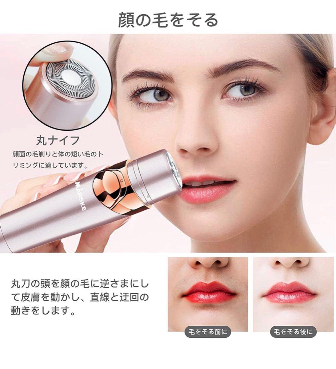 ディースシェーバー 女性用 シェーバー VIO専用シェーバー 1台4役 多機能 電動シェーバー USB充電式 全身適用(ピンク)