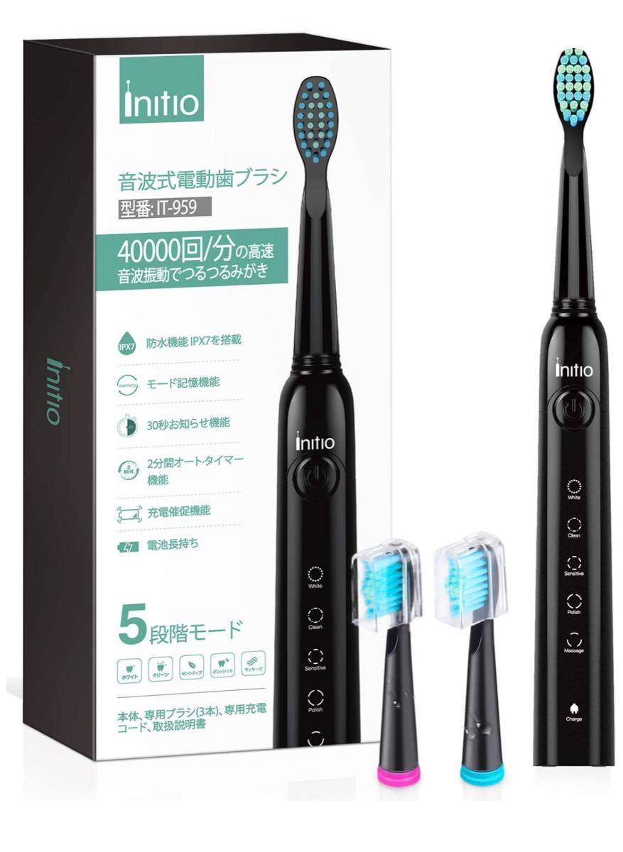 電動歯ブラシ 歯ブラシ ハブラシ INITIO 音波歯ブラシ USB充電式
