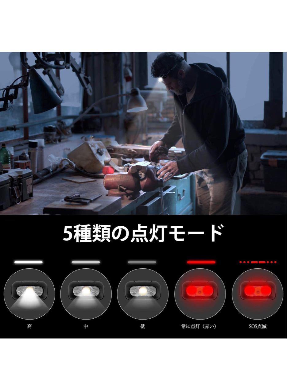 ヘッドライト USB充電式 LEDヘッドライト 超軽量 快適 アウトドア用 5種点灯モード 白&赤ライト 60度調整可 フィット感