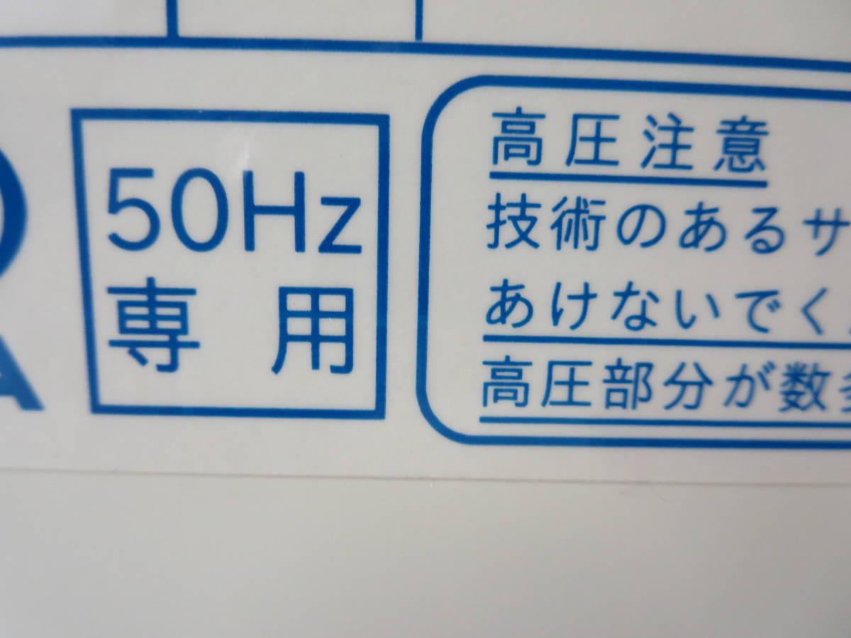 シャープ 電子レンジ 東日本地域専用 50Hz RE-T3-W5