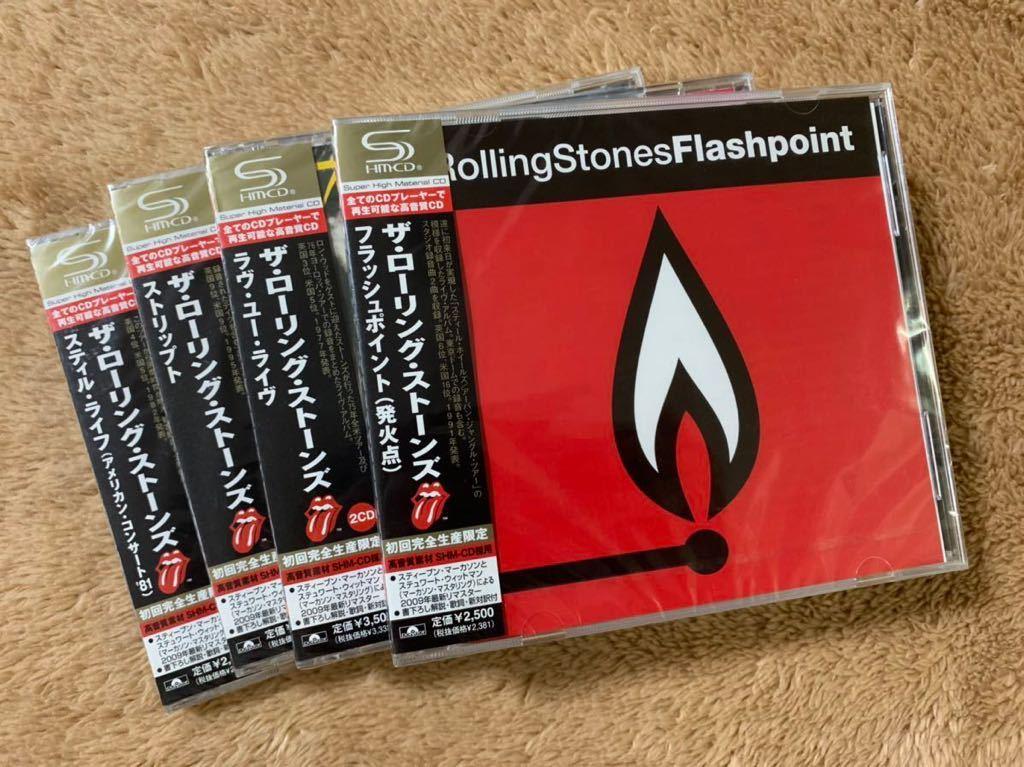 新品未開封 4枚セット 高音質国内盤SHM-CD ザ・ローリング・ストーンズ ダーティ・ワーク The Rolling Stones 送料無料