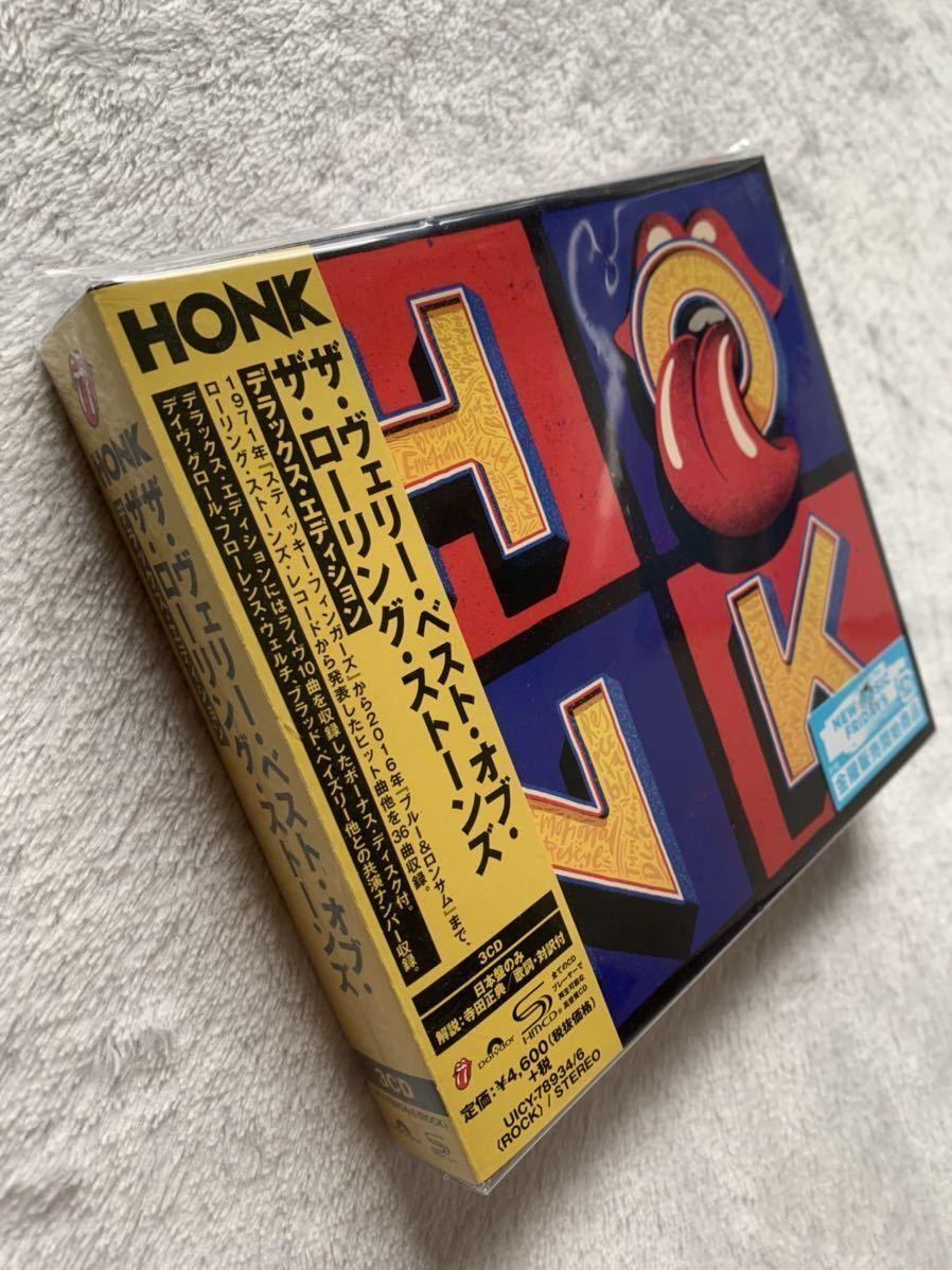 新品未開封 即決 国内盤CD 3枚組 デラックス ザ・ローリング・ストーンズ ホンク The Rolling Stones Honk Deluxe Edition 送料無料