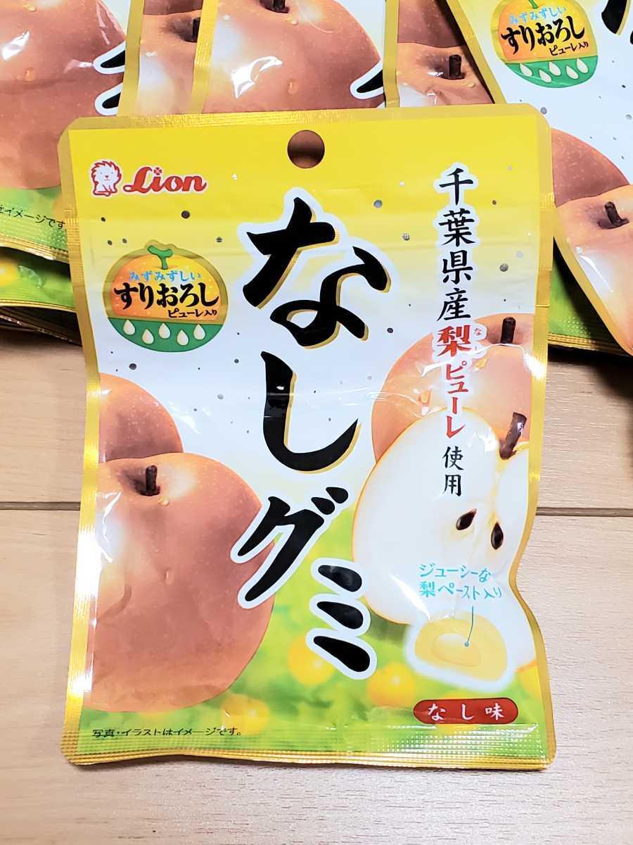 59袋 1円~ 訳あり まとめて なしグミ 梨 お菓子 駄菓子 ライオン菓子 キャンデー キャンディ_画像2