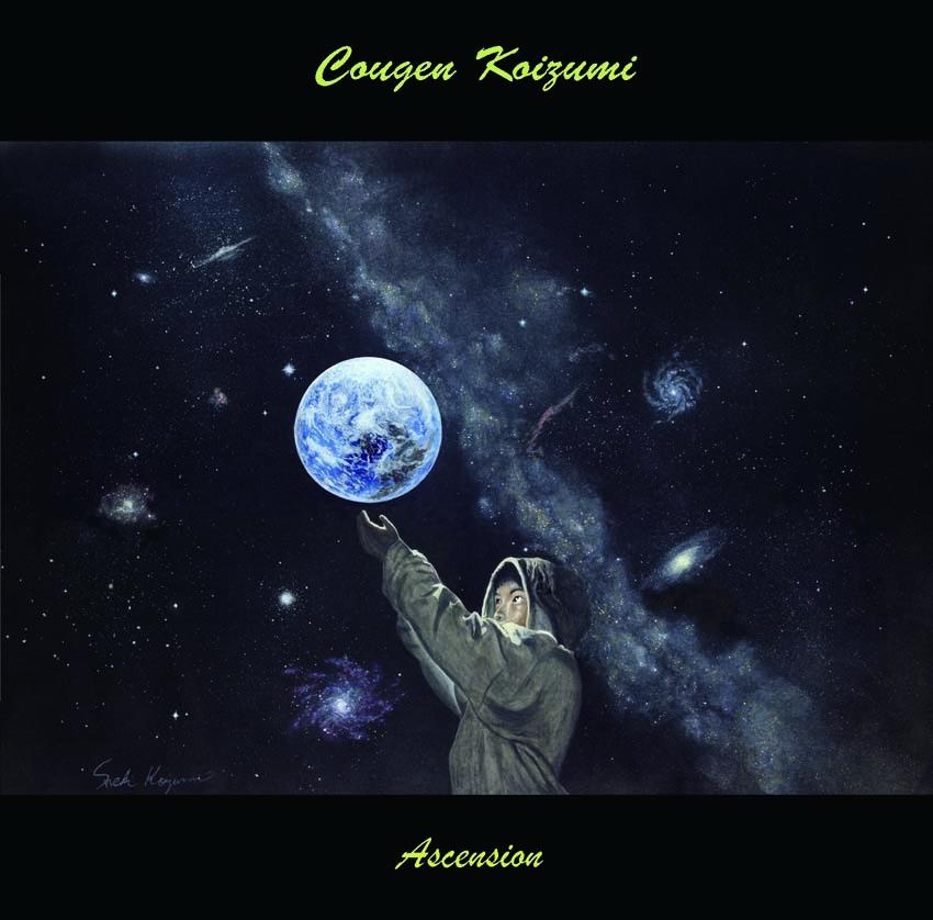 Ascension / Cougen Koizumi 今は亡きGeorge Marino氏マスタリングの純日本プレス高音質CD。未開封新品_画像1