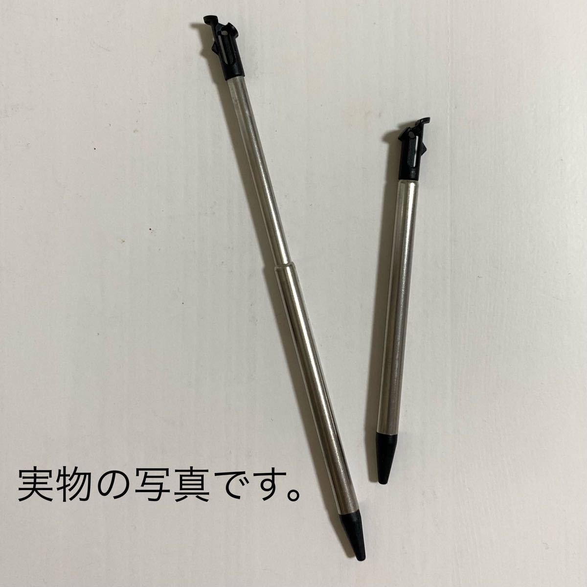 Newニンテンドー3DS LL タッチペン 伸縮タイプ 本体に収納可能 Nintendo 任天堂