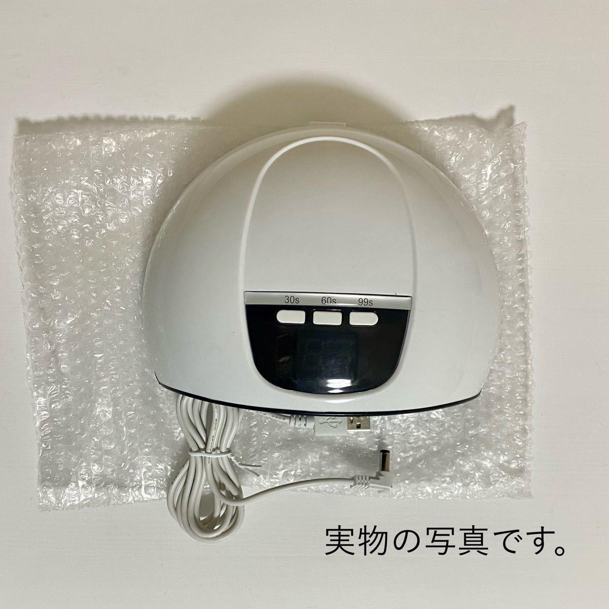 ジェルネイルライト 54w LED UV レジン対応 高速硬化 ネイルライト ネイルドライヤー