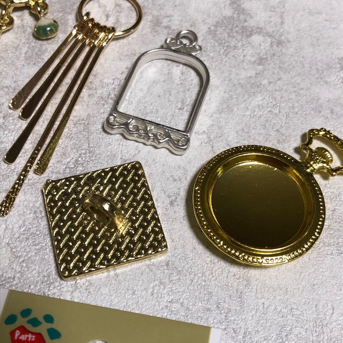 パーツ ビーズ セット まとめ売り アクセサリー ピアス イヤリング ミール皿 金属 ゴールド シルバー レジン ハンドメイド