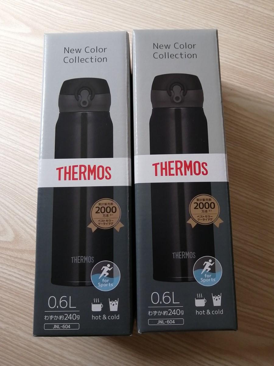 THERMOS サーモス 水筒  真空断熱 ケータイ マグ 2個