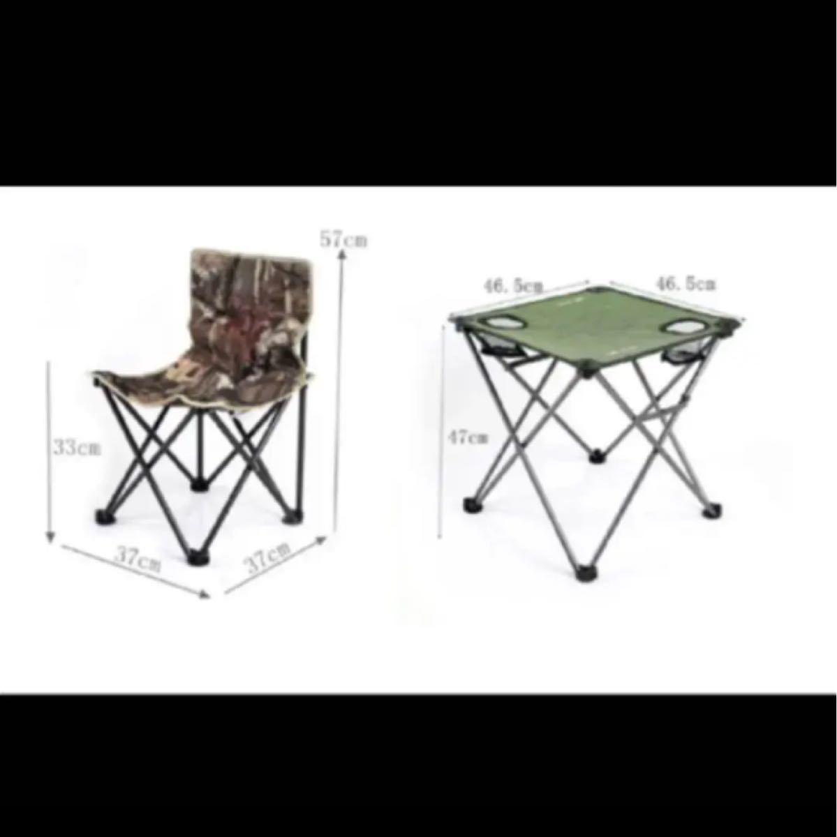 アウトドア テーブル イス 3点セット 折りたたみ キャンプ 耐荷重約100k