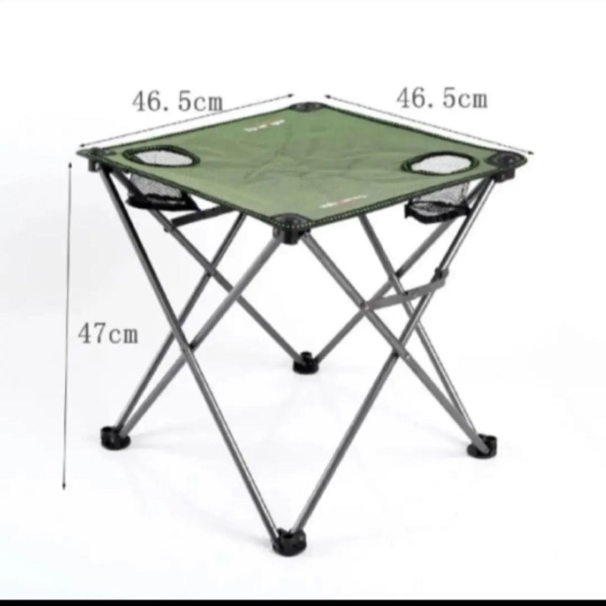 キャンプ テーブル ドリンクホルダー付き 折りたたみ机 アウトドア 折りたたみテーブル ロールテーブル アルミ製 食事テーブル