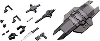 【SALE中!】M.S.G モデリングサポートグッズ ウェポンユニット10 マルチプルシールド 全長約117mm NONスケール_画像1