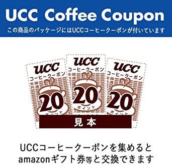 【SALE中!】UCC 職人の珈琲 ドリップコーヒー あまい香りのモカブレンド 50杯 350g_画像7