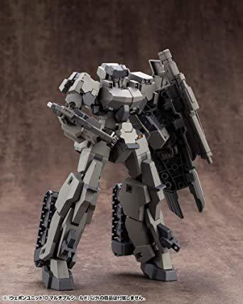 【SALE中!】M.S.G モデリングサポートグッズ ウェポンユニット10 マルチプルシールド 全長約117mm NONスケール_画像6