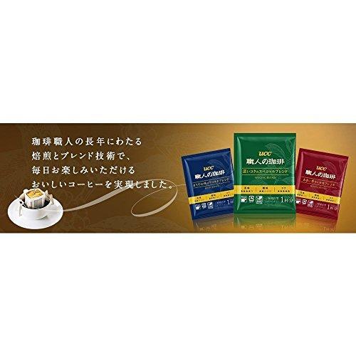 【SALE中!】UCC 職人の珈琲 ドリップコーヒー あまい香りのモカブレンド 50杯 350g_画像5
