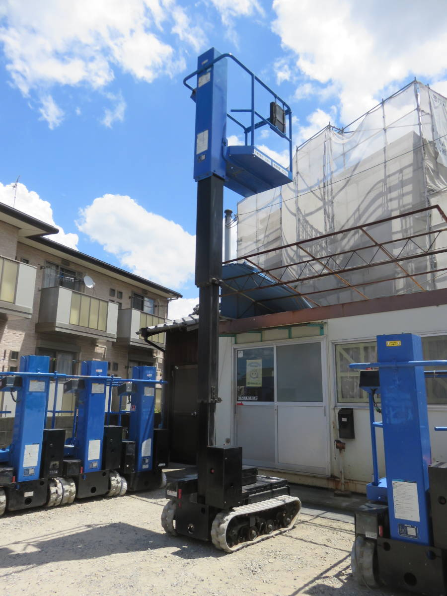 「★福岡♪ RM04B アイチ 3.8m  H16年 ゴムクローラー式  高所作業車 ★」の画像1